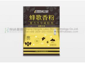 Bee Song Sulfur Powder