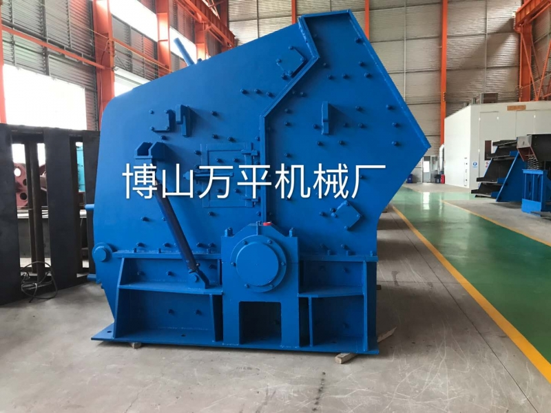 High effciency pulverization counterattack crusher