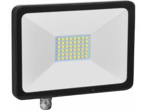 20w outdoor lighting fixture CE 220v led flood light SMD