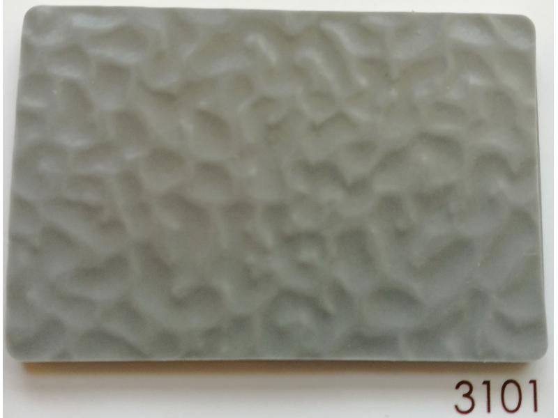 PVC RUBBER FLOOR-HUMMER MARKS SERIES