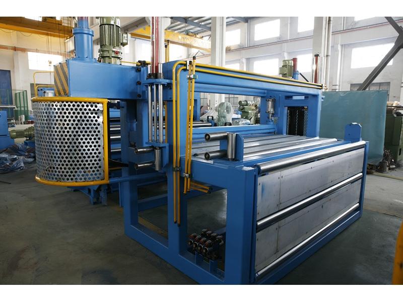 Copper Material Slitting Line Machine