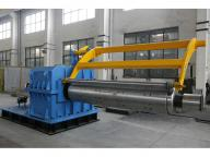 Silicon Steel Coil Slitting Machine