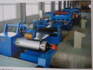 Cold Rolled Stainless Steel Coil Cutting Machine