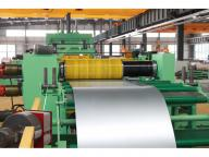 Economic Metal Steel Coil Sheet Longitudinal Line