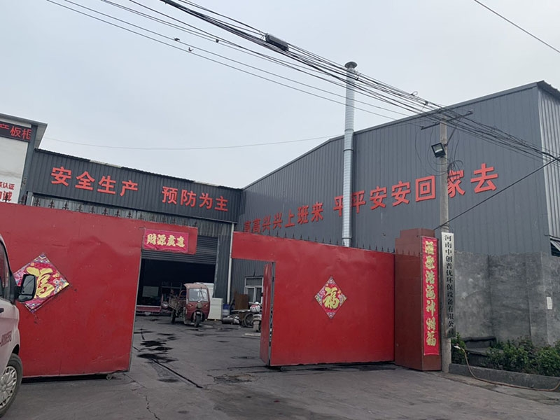 Henan Zhongchuang Pure Environmental Protection Equipment Co.,ltd.