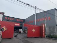 Henan Zhongchuang Pure Environmental Protection Equipment Co.,ltd.