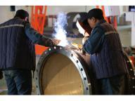 Kai Feng Weili Flow Instrument Co.,ltd