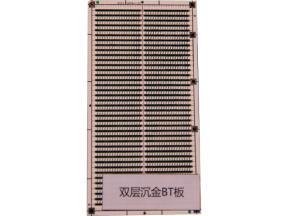 Ultrathin 0.2mm white solder mask rigid pcb