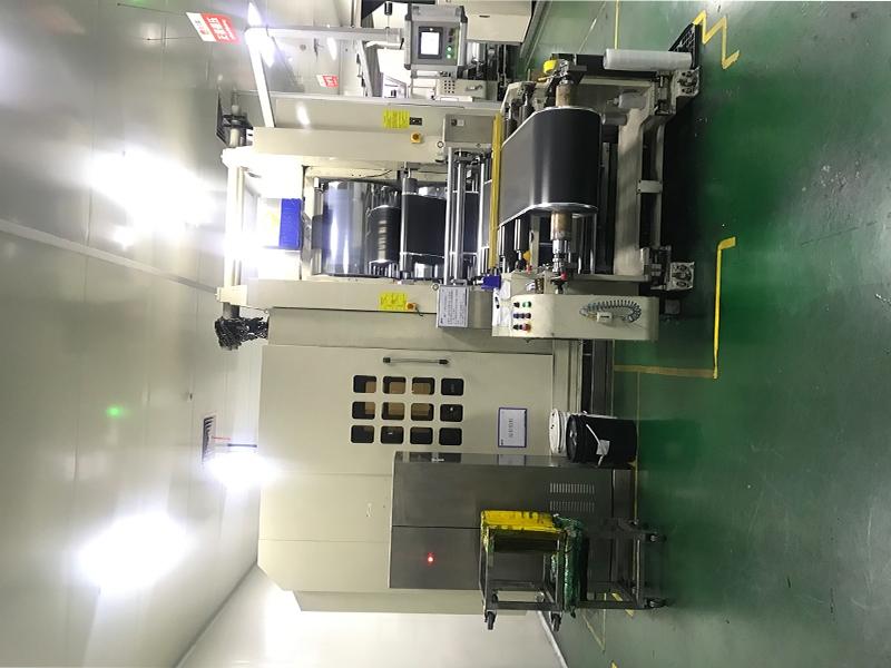 Jiangxi Hualiyuan Lithium Energy Co.,ltd