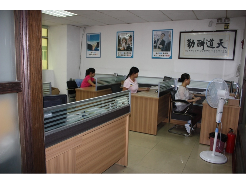 Weixian Qiangkun Auto Parts Co. Ltd