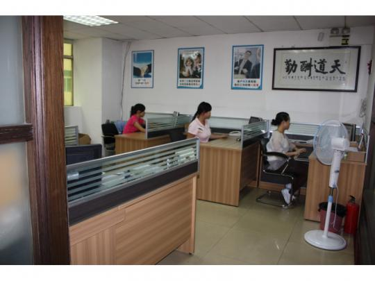 Weixian Qiangkun Auto Parts Co. Ltd