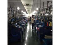 Zhejiang Morewin Textile Co.,ltd