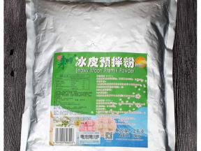 Snowy Moon Cake Premix Powder (250g)