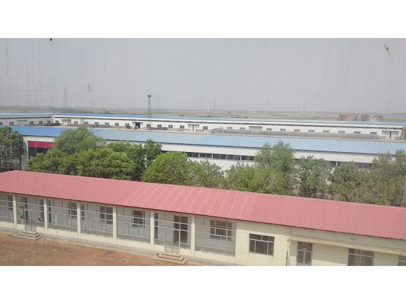 Huanghua Dongfang Building Material Science and Technology Co,ltd