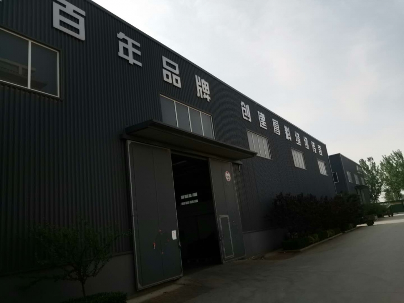 Hebei Shengong Sewing Machine Manufacturing Co.,ltd