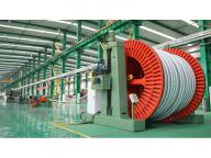 Tbea Shandong Luneng Taishan Cable Co.,ltd.