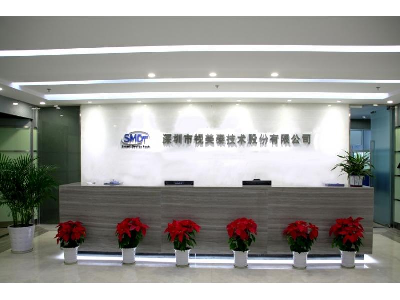 Shenzhen Smart Device Technology Co., Ltd
