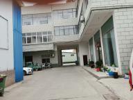 Taihe Xiao Liang Protective Equipment Co., Ltd.