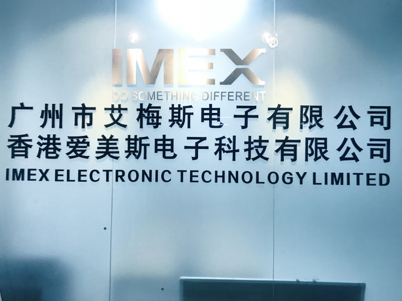Imex Electronic Technology Limited