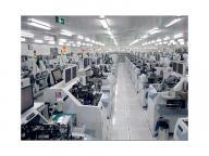 Nanjing Ah Electronic Science & Technology Co., Ltd