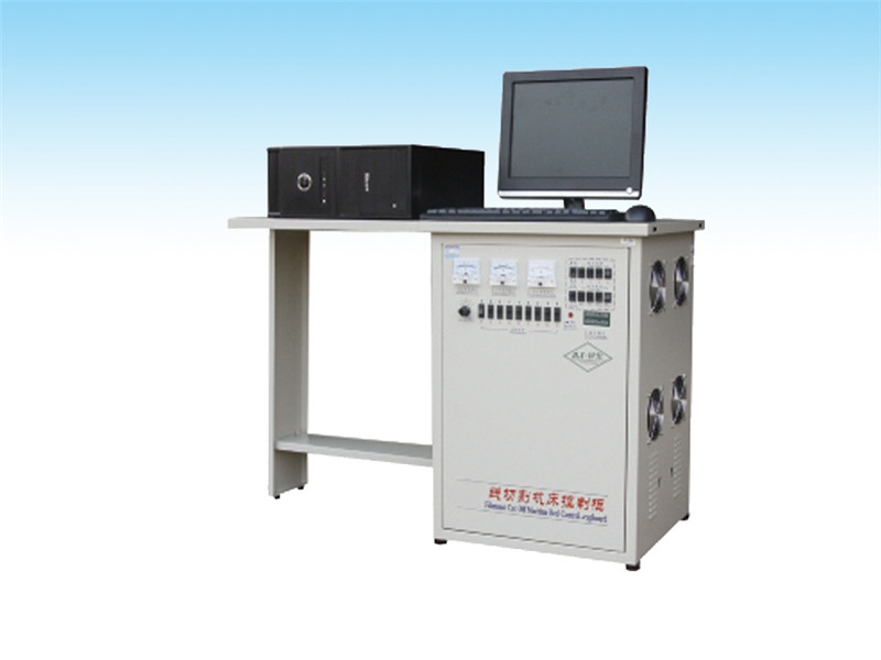 Supply CNC machine tool control system