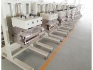 Anhui Xinyuan Packing Technology Co.,ltd