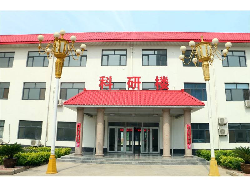 Cangzhou Huiyou Cable Stock Co., Ltd