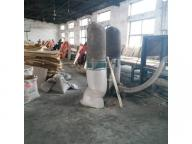 Shandong Hongjie Industry Co.,ltd