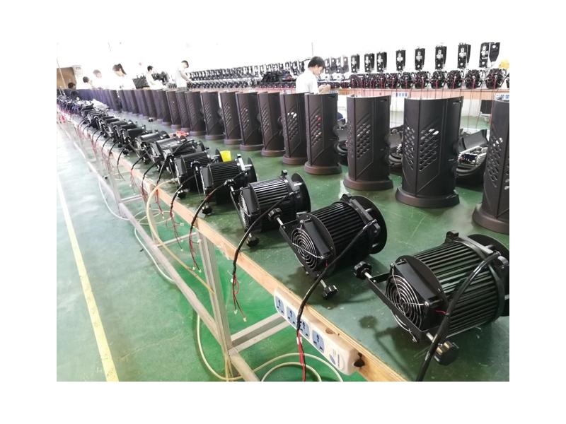 Guangzhou Shining Lighting Co.,ltd