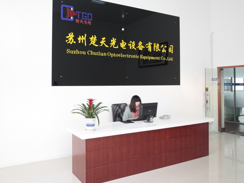 Suzhou Chutian Optoelectronic  Equipment Co,.ltd