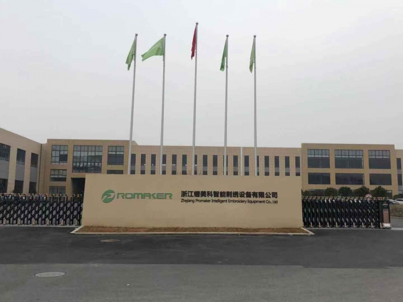 Zhejiang Promaker Intelligent Embroidery Equipment Co.,ltd.
