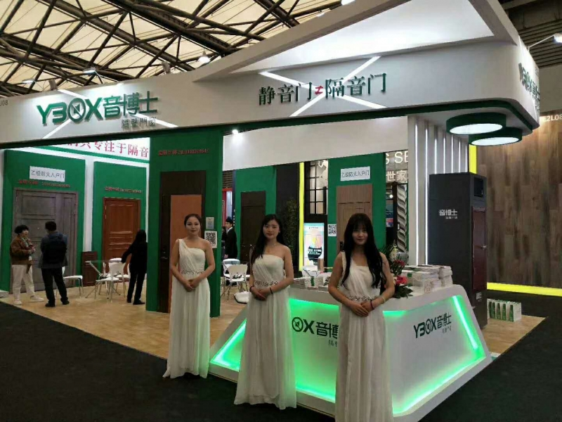 Guangzhou Hesheng Sound Insulation Technology Co.,ltd.