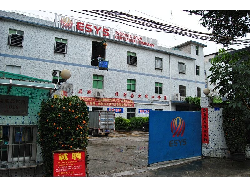 Shenzhen Esys Electronics Co.,ltd