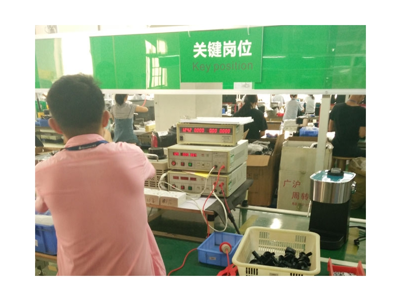 Zhuhai Runsheng Electric Appliances (manufacture) Co., Ltd