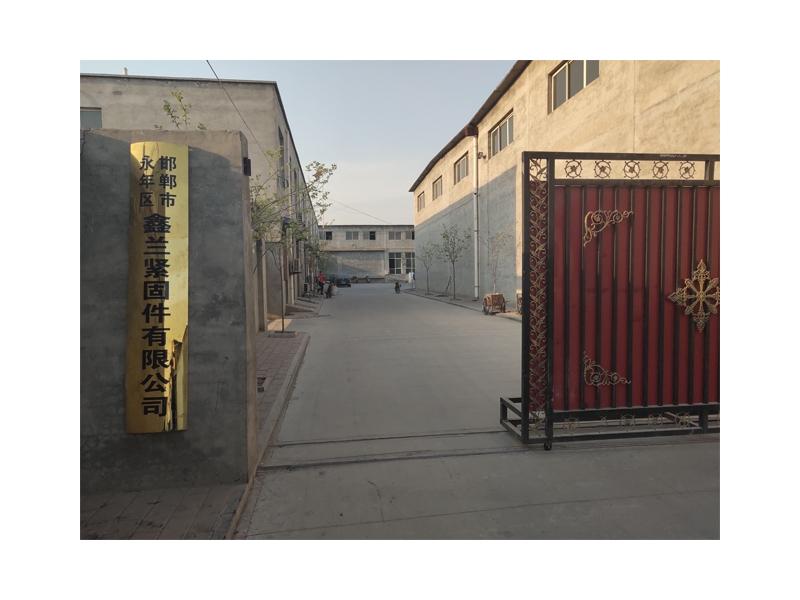 Yongnian Xinlan Fasteners Co.,ltd
