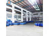 Guangdong Zilibon Chemical Co., Ltd.