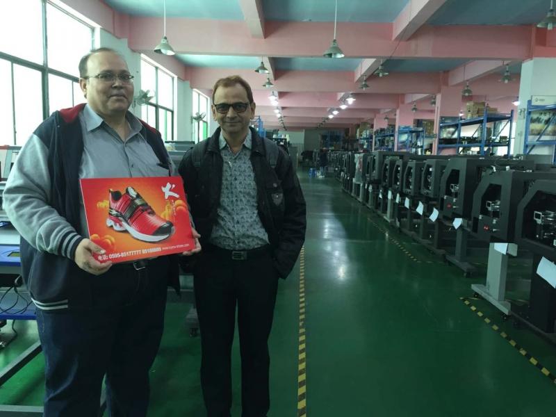 Guangzhou Acme Digital Technology Co.,ltd
