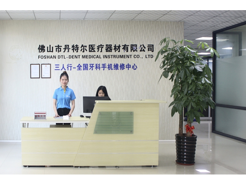 Dtl-dent Foshan Medical Instrument Co.,ltd.