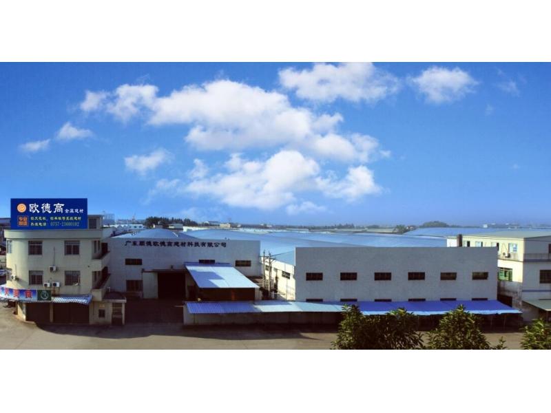 Guangdong Shunde Goodwill Metal Work Co.,ltd