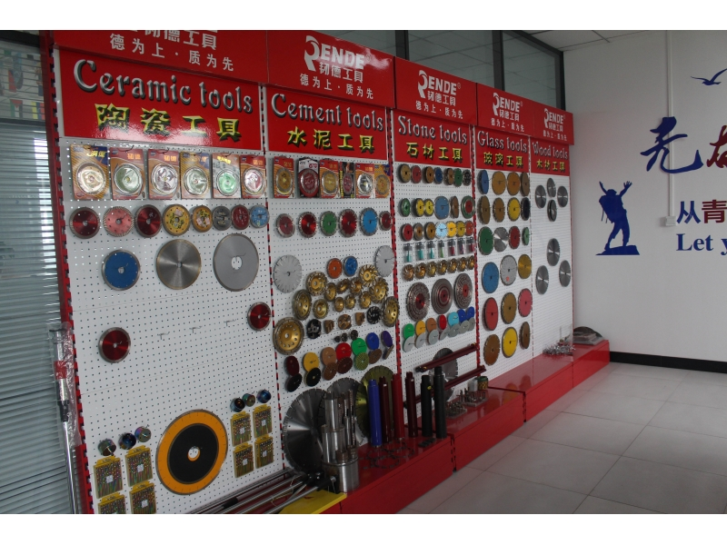 Shijiazhuang Rende Flagship Industry and Trade Co., Ltd