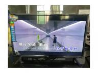 38.5inch led tv