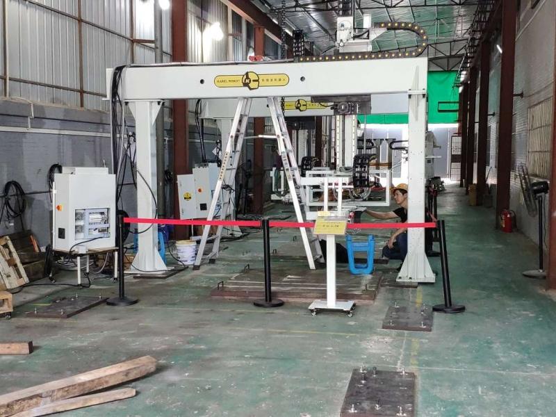 Guangdong Karel Robot Co.,ltd.