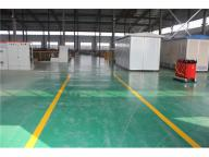 Baoding Zhongyi Electrical Material Manufacturing Co.,ltd.