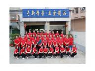 Dongguan Zhuanxin Precision Hardware Co.,ltd