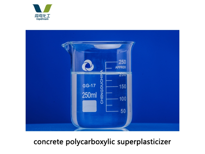 high performance china suppliers concrete admixture water reducing agent pce50% liquid