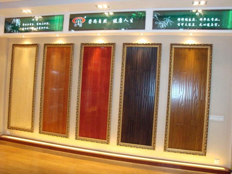 Jiangxi Songtao Bamboo Industry Co., Ltd