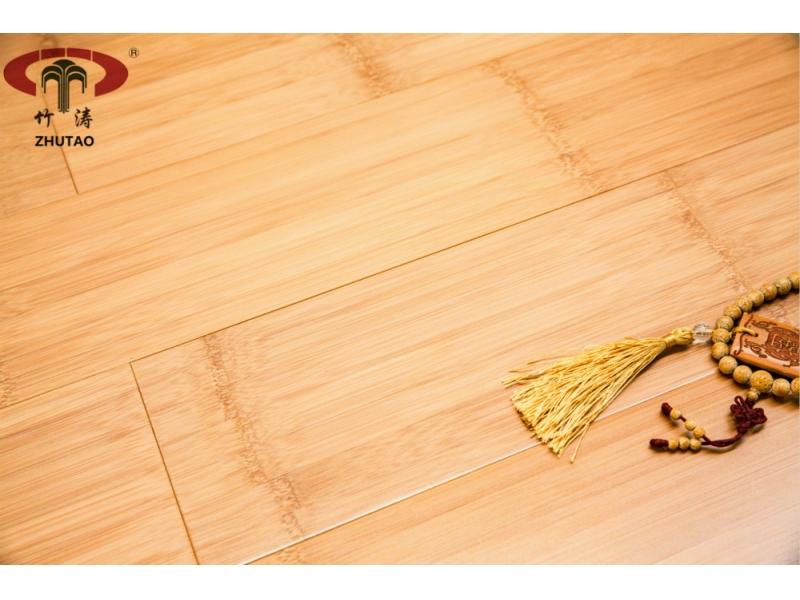 ZHUTAO bamboo flooring