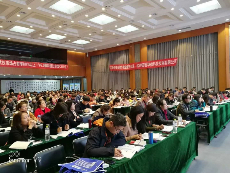 Beijing Neuronbc Laboratories Co.,ltd