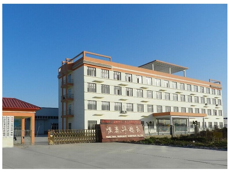 Hennan Hengtaihua Amusement Equipment Co.,ltd