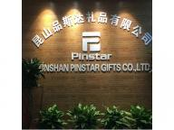 Kunshan Pinstar Gifts Co., Ltd